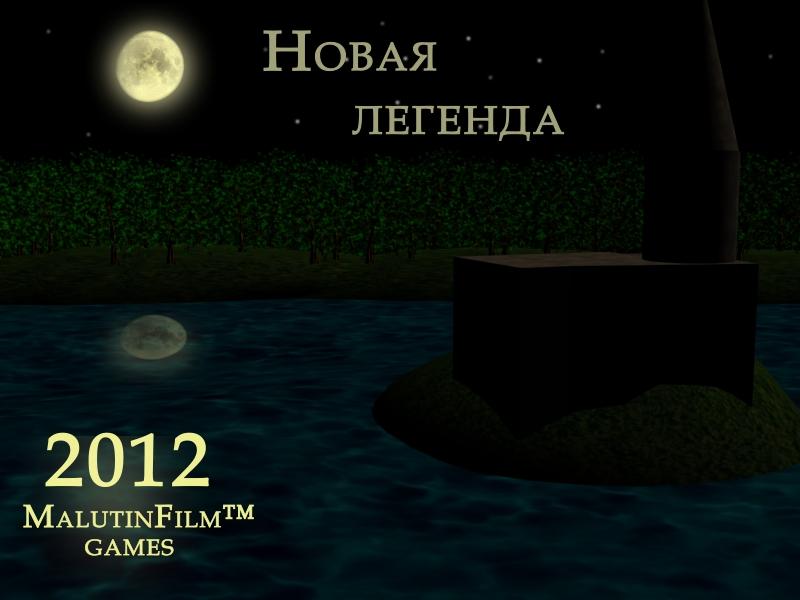 http://mediafenix.narod.ru/Castle.jpg